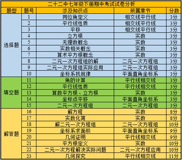 微信图片_20190427111940_副本.png