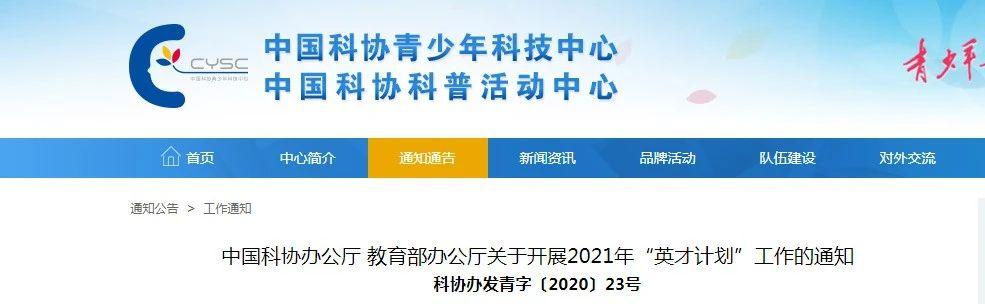 微信图片_20201210115957.jpg