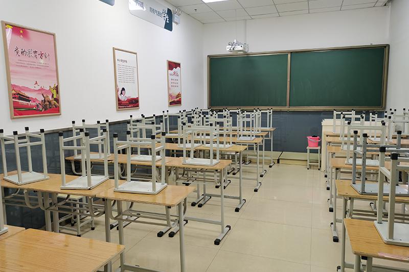 教室.jpeg