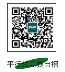 微信截图_20210429121659.png